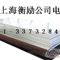 ZL104T6铝板(打折5啦)