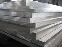 厚铝板,超厚铝板