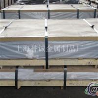 耐磨5082合金铝板5082铝单价多少