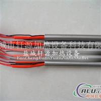 高密度单头电热管  不锈钢电热管
