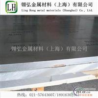3A21铝合金板 3A21铝板生产厂家
