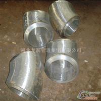管件供应铝弯头铝弯管铝管件