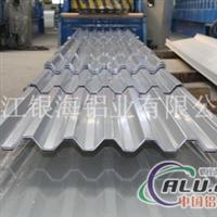厂家供应瓦楞铝板 压型铝板