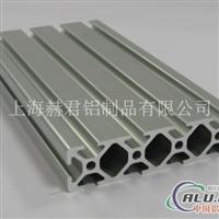 铝型材/工业铝型材/铝型材厂家