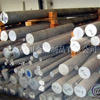 耐高温铝板5A12耐磨铝板