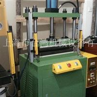 鋁件油壓打凸機,油壓打凸機廠家