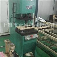 油壓壓裝機,上海油壓壓裝機,油壓壓裝機廠家