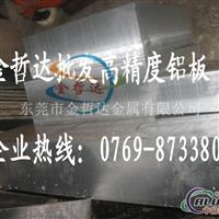 2A12高耐磨铝板 合金铝板2A12