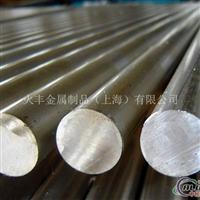 2A50铝棒 2A50铝合金 2A50美铝