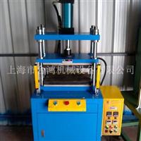 液壓打凸機,上海液壓打凸機,液壓打凸機廠家