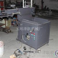 中频炉热感应加热自动上料设备