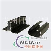 铝合金型材生产 铝合金型材加工