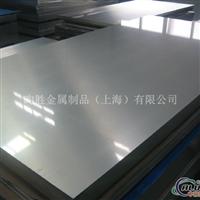 2218T6铝合金板2218T6铝板硬度