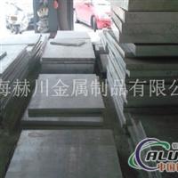 2A01铝板厂家价格