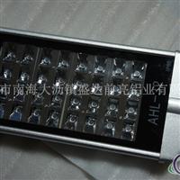 生产各种LED路灯铝型材