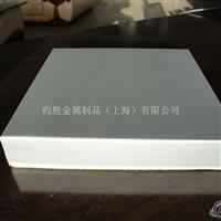 Aluminum alloy plate  2319铝合金板