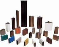 铝合金型材  铝合金型材生产