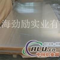 5052O铝板状态 5052O铝板价格