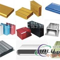 铝型材生产  铝型材加工