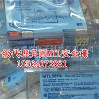 一级代理MTL5011B现货