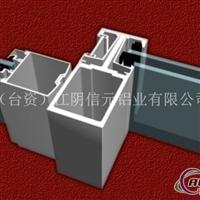 供应江阴氟碳烤漆幕墙铝型材