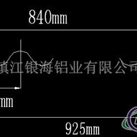 生产压型铝板 840型铝板瓦楞铝板