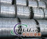 5005环保铆钉线5052氧化彩色铝线