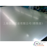 7075T651铝板7075T651铝板