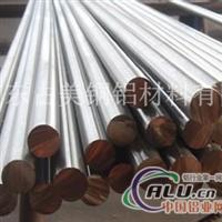 国产2024铝合金棒2024铝型材现货
