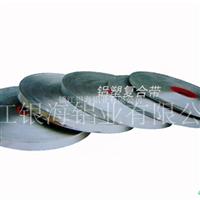 供应高品质电缆铝带 铝塑复合带