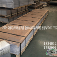 百度山东铝板、山东油箱铝板、山东5052铝板