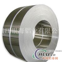 優質鋁塑復合帶 電纜屏蔽材料