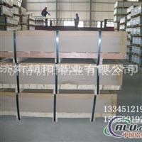 百度济南供应3.0mm铝板济南3.0mm合金铝板