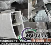 汽车铝合金防撞梁加工厂家