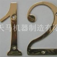 金属标牌雕刻机哪里卖价格多少