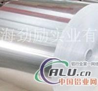 3003铝箔价格 3003铝箔供应商