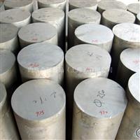 铝棒2A12合金铝棒厂家特价促销