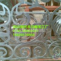 CG031 5mm铝花
