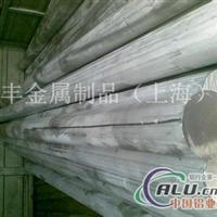 6A02 6A02铝棒 6A02铝合金
