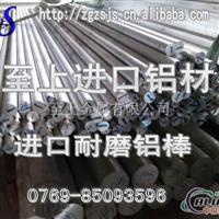 上海1060纯铝棒  1060纯铝棒