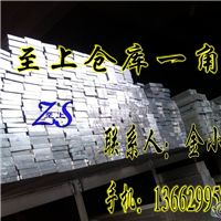 进口1050铝排生产厂家