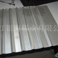 外蒙铝板 非氧化 按需定制