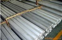 铝合金5A12 5A13 5A30 5A33 5A41