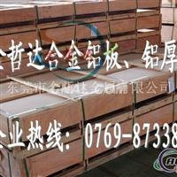 供应 美铝航空铝材 7075超厚铝板