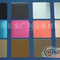 彩色进口铝板、6063氧化铝板厂家