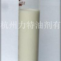 防锈乳化油