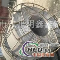 供应炼钢用脱氧铝杆精抽铝杆