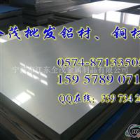 国产镜面铝板 LY12贴膜铝薄板