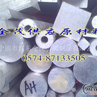 超硬铝管 无缝铝管 合金铝管7075