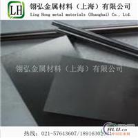 焊接专项使用5083防锈铝板
